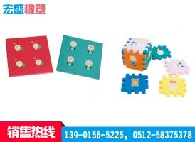 EVA儿童玩具